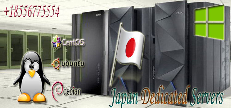 Japan Dedicated Servers